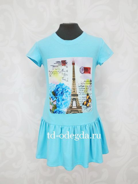 Платье 1200-6034
