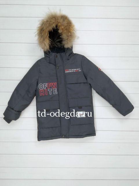Куртка 6-1078-5008