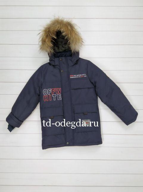 Куртка 6-1078-5011