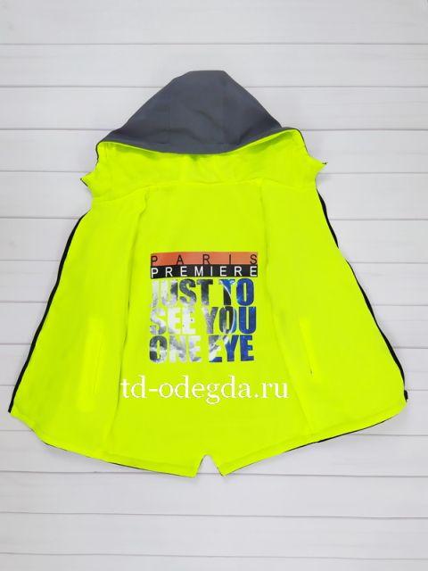 Куртка 282-5003