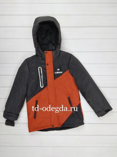 Куртка T212-2002