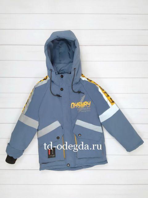 Куртка B810-5024