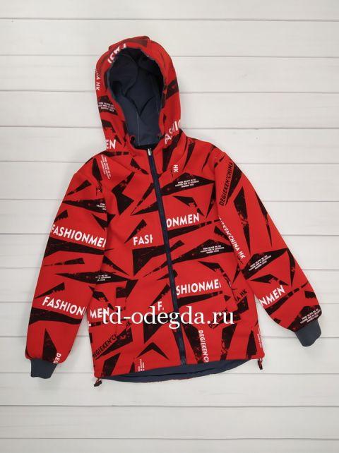 Куртка BM5-5014