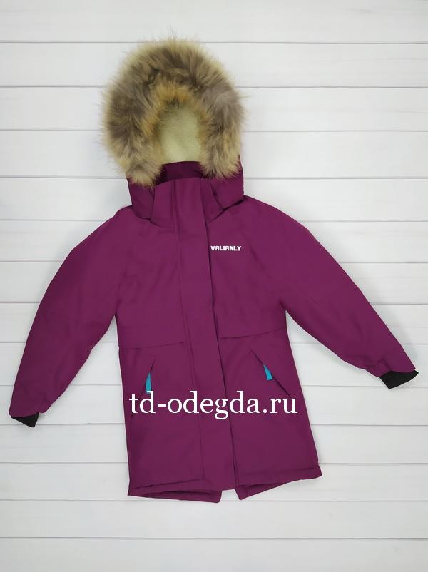 Куртка 9036-4006